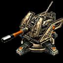 Guardian Cannon Guardian Kanone