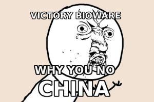 China als dritte Fraktion in Generals 2