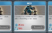 Preis lvl 20 MCV