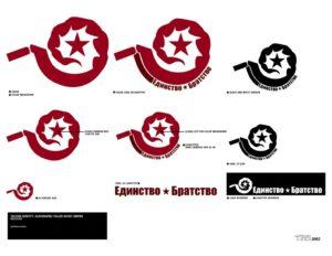 CNCRen2 Scavenger Insignia Concepts 11814