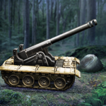 alliierte artilleriegeschuetz Artilleriegeschütz