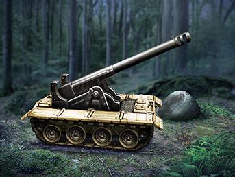 nod artilleriegeschuetz Artilleriegeschütz