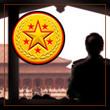 IMF THUMB 110 WEB CHEMIN 1586 1236279288 Multiplayer Ränge