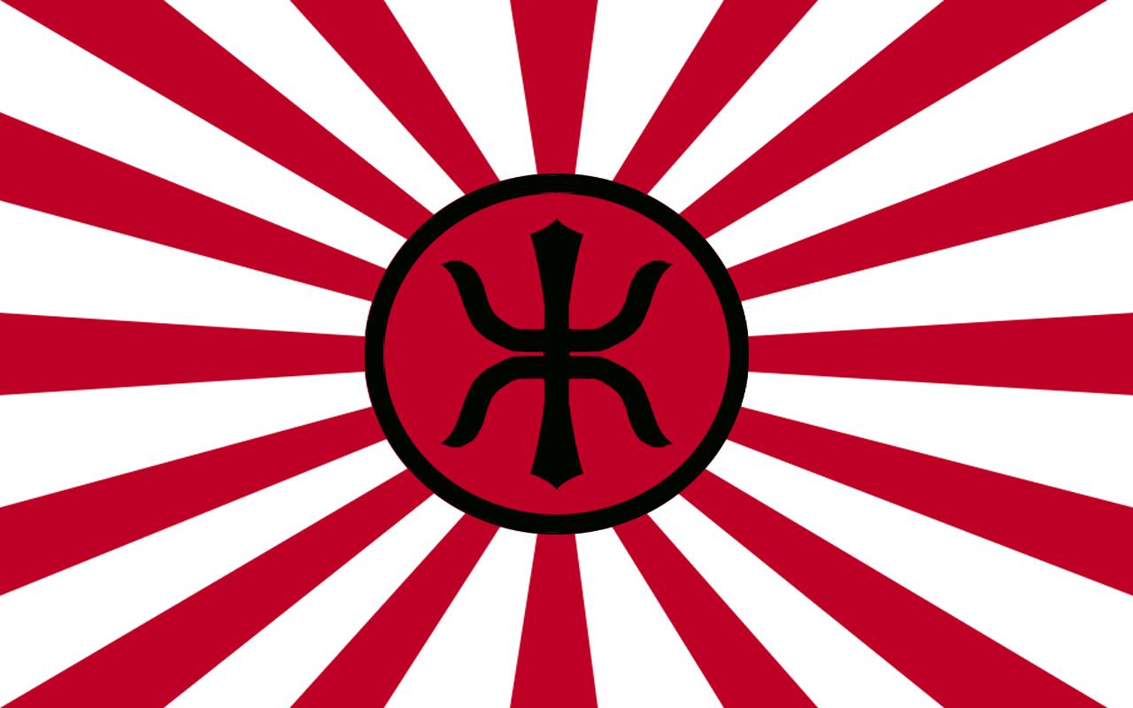 RisingSunFlag C&C Alarmstufe Rot 3 - Reich der Aufgehenden Sonne
